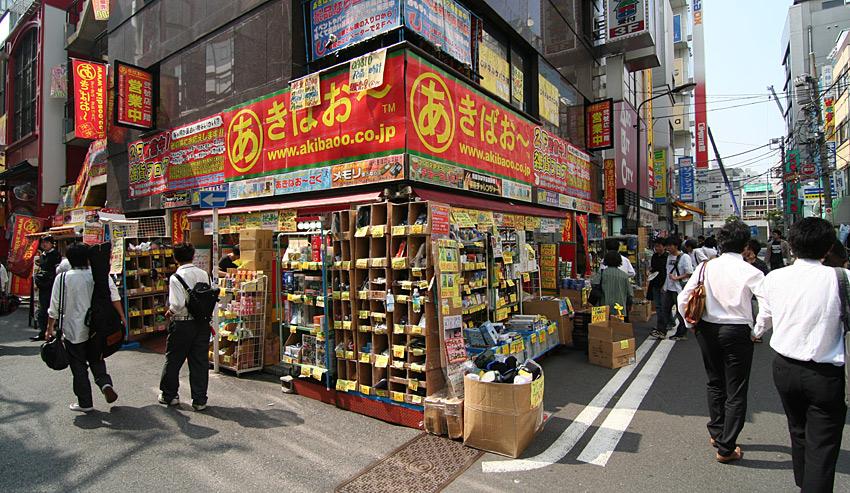 Akihabara off the main street [next]
